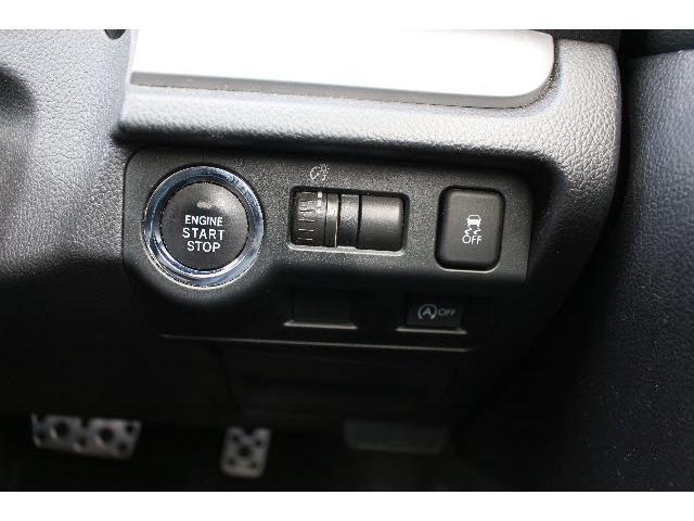2.0i-Sリミテッドアイサイト 4WD ストラーダSDナビ(10枚目)
