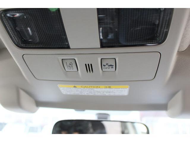 2.0i-Sリミテッドアイサイト 4WD ストラーダSDナビ(11枚目)