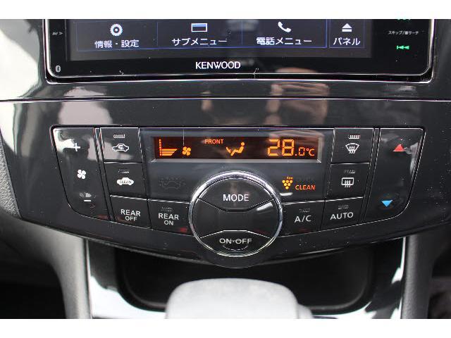 4WD ハイウェイスターVエアロモード SDナビバックカメラ(7枚目)