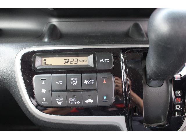 「ホンダ」「N-BOX」「コンパクトカー」「岩手県」の中古車6