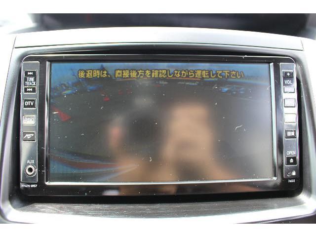 「トヨタ」「ヴォクシー」「ミニバン・ワンボックス」「岩手県」の中古車5