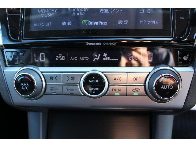 「スバル」「レガシィアウトバック」「SUV・クロカン」「岩手県」の中古車7