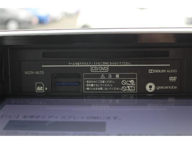 「ダイハツ」「キャスト」「コンパクトカー」「岩手県」の中古車6
