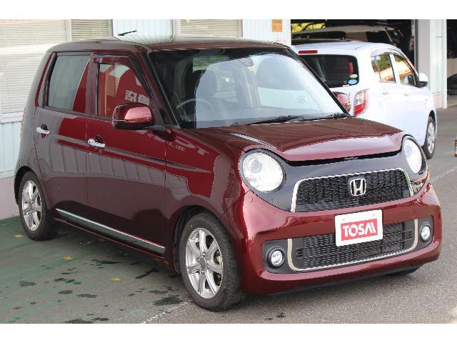 「ホンダ」「N-ONE」「コンパクトカー」「岩手県」の中古車20