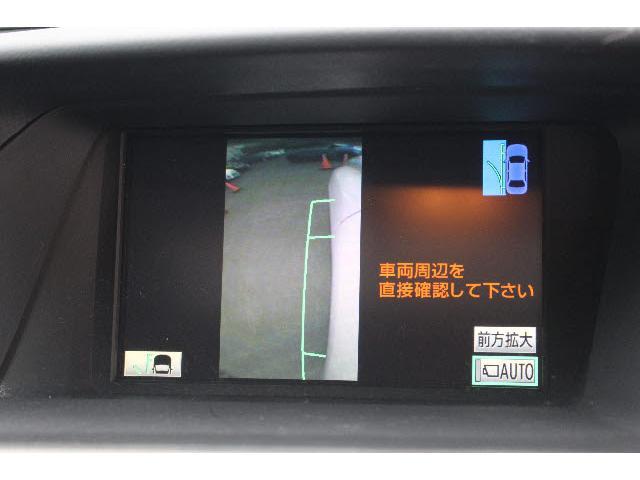 「レクサス」「RX」「SUV・クロカン」「岩手県」の中古車5