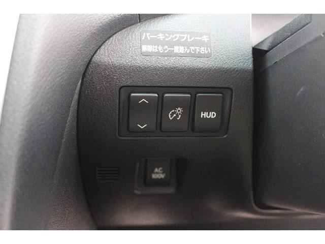 「レクサス」「RX」「SUV・クロカン」「岩手県」の中古車9