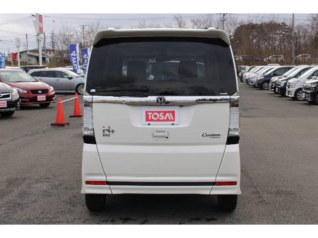 「ホンダ」「N-BOX」「コンパクトカー」「岩手県」の中古車20