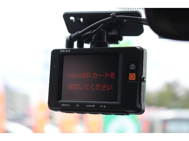 ZS 煌 4WD 純正SDナビ CD/DVD/フルセグ/Bluetooth接続 セーフティセンスC クルコン バックカメラ ETC 前後ドラレコ 両側パワースライドドア LEDオートライト リアオートAC(12枚目)
