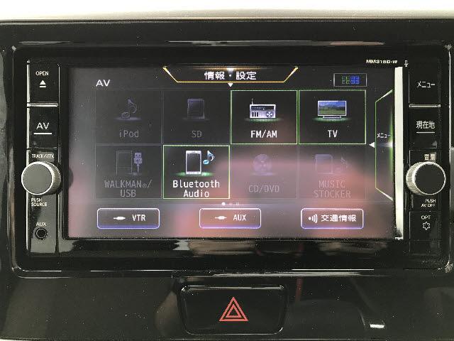 ハイウェイスター X Vセレクション 4WD 純正SDナビ CD/DVD再生 B-T接続 フルセグ 衝突軽減装置 横滑り防止 全方位モニター コーナーセンサー 両側パワスラ アイドリングストップ シートヒーター LEDオートライト(4枚目)