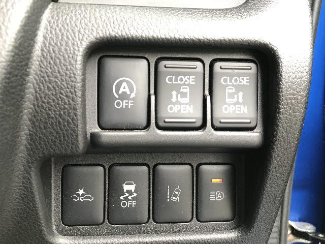 ハイウェイスター X Vセレクション 4WD 純正SDナビ CD/DVD再生 B-T接続 フルセグ 衝突軽減装置 横滑り防止 全方位モニター コーナーセンサー 両側パワスラ アイドリングストップ シートヒーター LEDオートライト(8枚目)