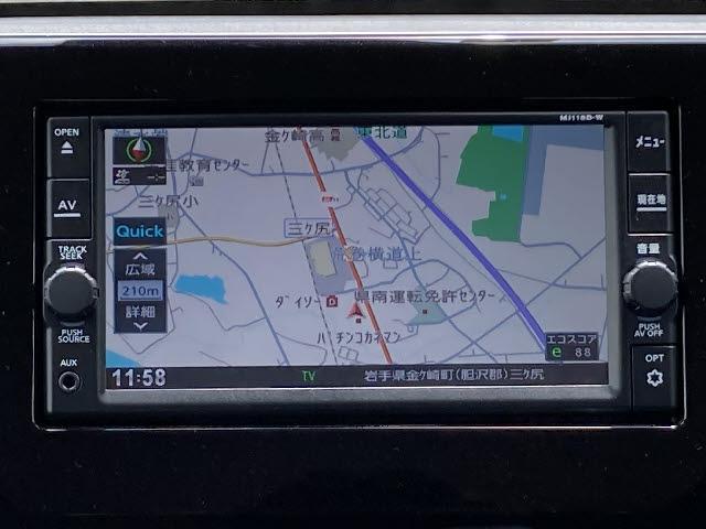 ハイウェイスター X プロパイロットエディション 4WD 純正メモリーナビ 衝突軽減装置 車線逸脱警報 誤発進抑制 コーナーセンサー レーンアシスト レーダークルコン 全方位モニター LEDオートライト パワーパーキング パーキングホールド(4枚目)