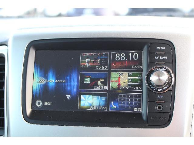 Xリミテッド 4WD MOP:スマホ連携ナビ/BカメラHID(4枚目)