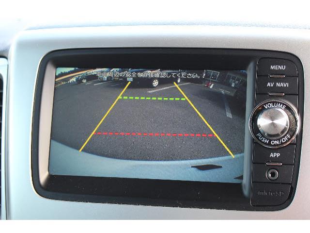 Xリミテッド 4WD MOP:スマホ連携ナビ/BカメラHID(5枚目)