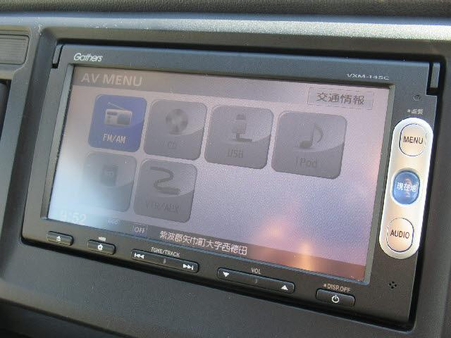 「ホンダ」「N-WGN」「コンパクトカー」「岩手県」の中古車7