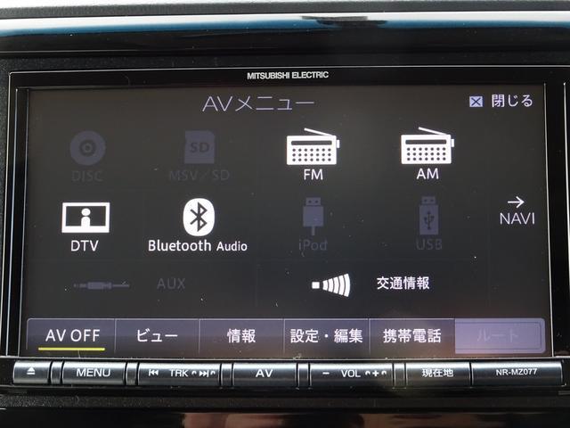 三菱 デリカD:5 D パワーパッケージ 4WD フリップダウンモニター