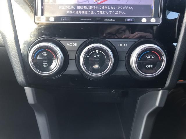 X-ブレイク 4WD アイサイト メモリーナビ フルセグTV(23枚目)
