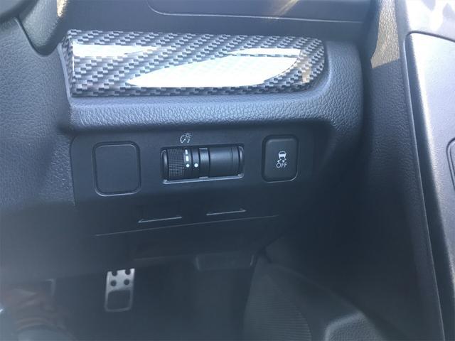 X-ブレイク 4WD アイサイト メモリーナビ フルセグTV(32枚目)