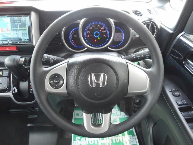 ホンダ N BOXカスタム G・Lパッケージ 4WD 左パワースライドドア