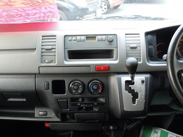 ロングDX 4WD 5ドア タイベル交換済み(13枚目)