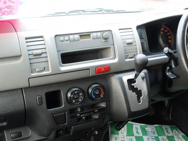 ロングDX 4WD 5ドア タイベル交換済み(14枚目)