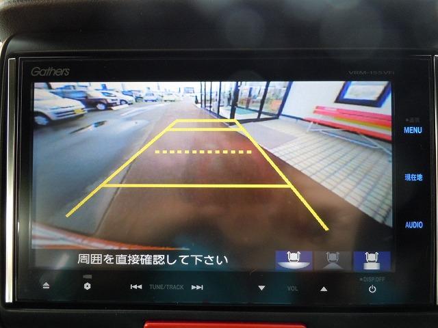 ホンダ N-BOXスラッシュ X 4WD サウンドマッピングシステム
