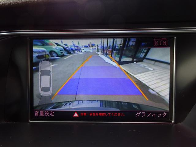 2.0TFSIクワトロSラインパッケージ 4WD 黒革シート(12枚目)
