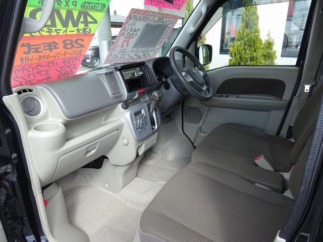 PXターボ 4WD レーダーブレーキサポート リアヒーター(19枚目)