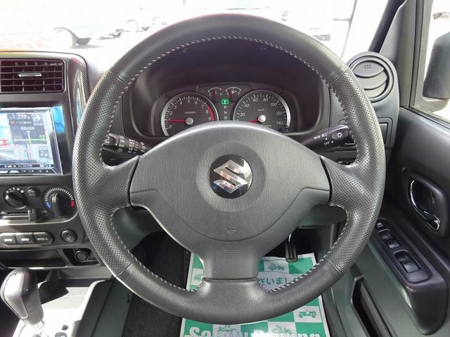 クロスアドベンチャーXC 4WD(9枚目)