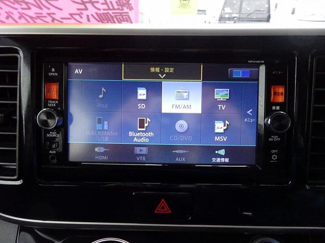 ハイウェイスター X Gパッケージ 4WD 両側パワスラ(12枚目)