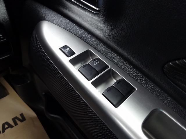 ハイウェイスター X Gパッケージ 4WD 両側パワスラ(16枚目)