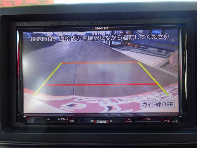 G・Lパッケージ 4WD メモリーナビ フルセグTV DVD バックカメラ HIDライト 社外14インチアルミ オートエアコン キーフリー(11枚目)