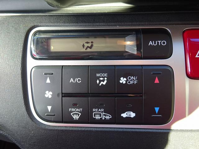 G・Lパッケージ 4WD メモリーナビ フルセグTV DVD バックカメラ HIDライト 社外14インチアルミ オートエアコン キーフリー(12枚目)