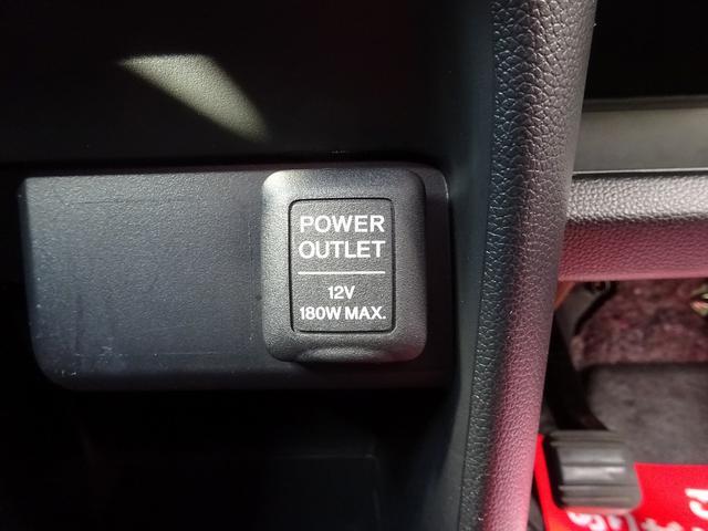 G・Lパッケージ 4WD メモリーナビ フルセグTV DVD バックカメラ HIDライト 社外14インチアルミ オートエアコン キーフリー(13枚目)