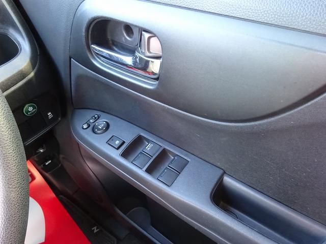G・Lパッケージ 4WD メモリーナビ フルセグTV DVD バックカメラ HIDライト 社外14インチアルミ オートエアコン キーフリー(15枚目)