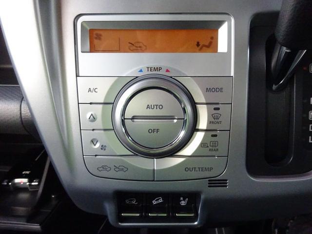 Xターボ 4WD メモリーナビ フルセグTV ETC バックカメラ オートライト 純正15インチアルミ シートヒーター ミラーヒーター(14枚目)