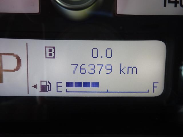 Xターボ 4WD メモリーナビ フルセグTV ETC バックカメラ オートライト 純正15インチアルミ シートヒーター ミラーヒーター(37枚目)