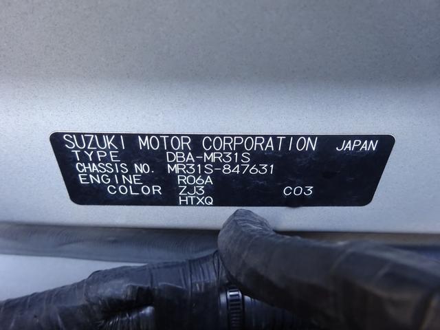Xターボ 4WD メモリーナビ フルセグTV ETC バックカメラ オートライト 純正15インチアルミ シートヒーター ミラーヒーター(38枚目)