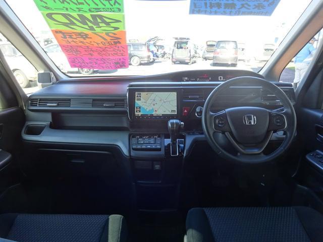 スパーダ 4WD 純正9インチナビ Bluetooth バックカメラ ETC 左側パワースライドドア 純正16インチアルミ LEDヘッドライト ターボ(7枚目)