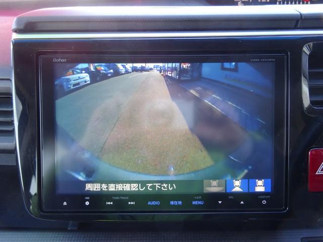 スパーダ 4WD 純正9インチナビ Bluetooth バックカメラ ETC 左側パワースライドドア 純正16インチアルミ LEDヘッドライト ターボ(12枚目)