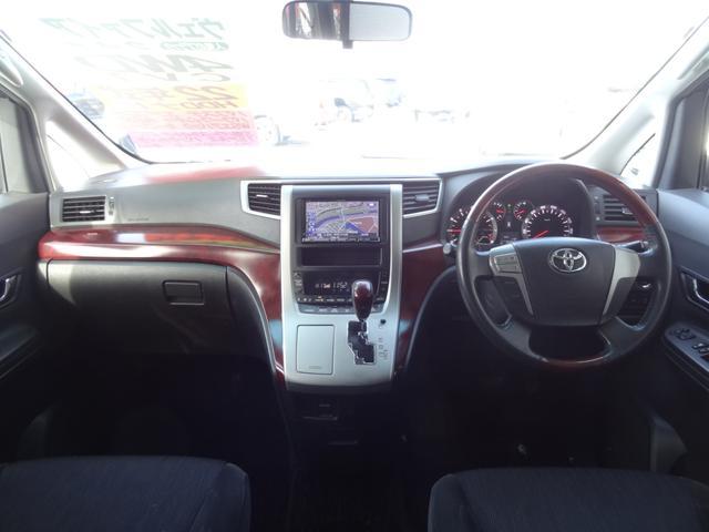 2.4Z 4WD 左側パワースライドドア フリップダウンモニター コーナーセンサー HDDナビ バックカメラ ETC 純正18インチアルミ キーフリー ABS(8枚目)