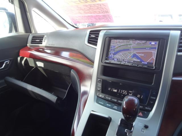 2.4Z 4WD 左側パワースライドドア フリップダウンモニター コーナーセンサー HDDナビ バックカメラ ETC 純正18インチアルミ キーフリー ABS(11枚目)