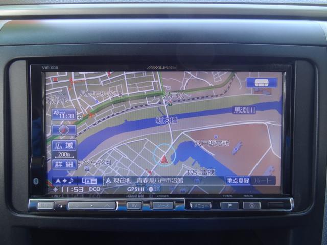2.4Z 4WD 左側パワースライドドア フリップダウンモニター コーナーセンサー HDDナビ バックカメラ ETC 純正18インチアルミ キーフリー ABS(12枚目)