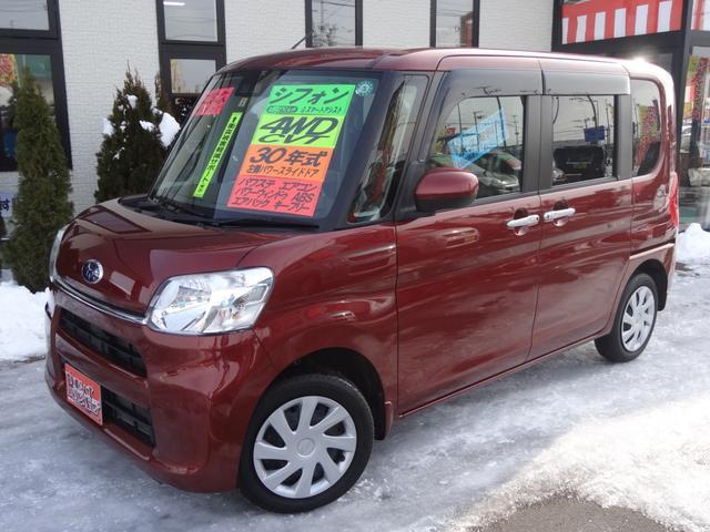 「スバル」「シフォン」「コンパクトカー」「青森県」の中古車2