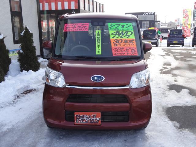 「スバル」「シフォン」「コンパクトカー」「青森県」の中古車3