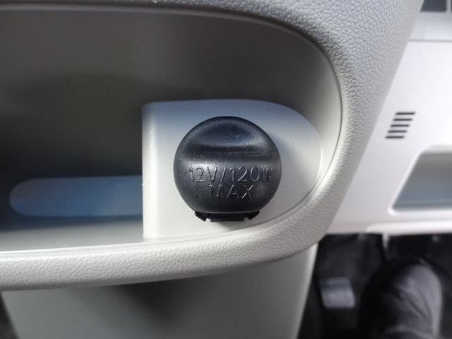 「スバル」「シフォン」「コンパクトカー」「青森県」の中古車14