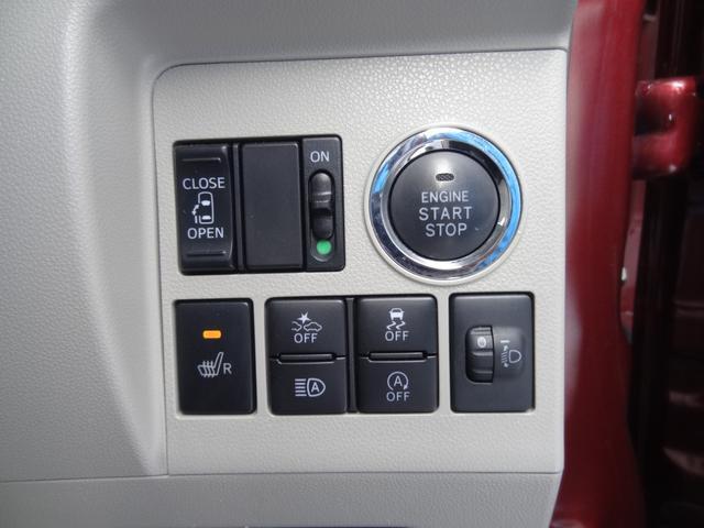 「スバル」「シフォン」「コンパクトカー」「青森県」の中古車16