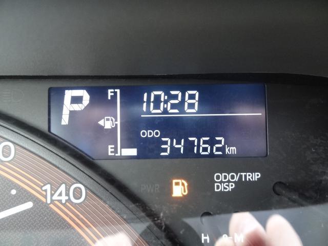 「スバル」「シフォン」「コンパクトカー」「青森県」の中古車31