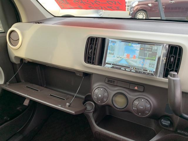 プラスハナ 2WD SDナビ ワンセグTV DVD 電動格納ミラー キーレス オートエアコン(11枚目)