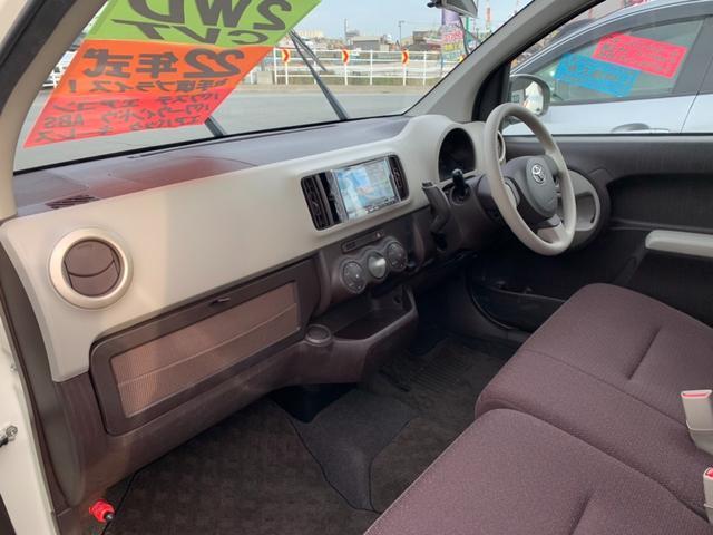 プラスハナ 2WD SDナビ ワンセグTV DVD 電動格納ミラー キーレス オートエアコン(19枚目)