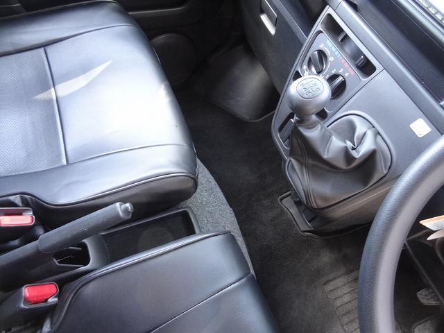 クルーズターボSAIII 4WD マニュアル ターボ 衝突被害軽減装置 アイドリングストップ 電動格納ミラー ナビ フルセグTV バックカメラ キーレス(15枚目)